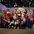 2011年新年特別節目