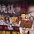 106.2.3高雄勞工博物館