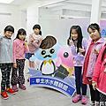 106.1.24華生水水體驗館+中油展示館