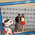 106.7.14史努比快樂上學趣巡迴特展