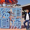 108.1.28華泰名品城.大江購物中心