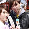 日本關西自助行