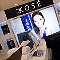 kose_white powder wash