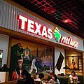 Texas Roadhouse (台灣亞洲首店)