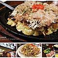 初穗 日本家庭料理