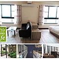 綠公寓高榮館