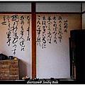 賽德克巴萊-林口片場:霧社街(Seediq Bale movie scene:Wushe Street )