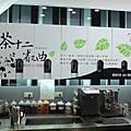 高雄舞茶道更名為「茶十二叡曲」