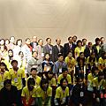 NDYS 高雄與國外學生交流950105-8