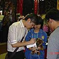 湧蓮寺拜拜及接受天外天電視台和自由時報(95/5/19出刊)專訪