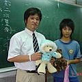 950602 日本尚學Hiroshi老師來訪