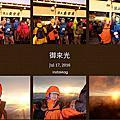 20160715-18日本東京登富士山