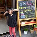 20130324-三月牛寶生日小聚