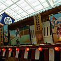 2013‧日本東京自由行