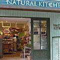 Natural Kitchen Taiwan