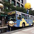 20141116-幾米月亮公車