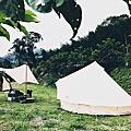 camp。16-新竹尖石達茂林營區