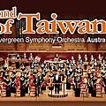 2015/7/12 ferry tour+opera house concert