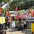 2012/11/09夫妻財產制修法立法院陳情
