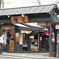 2006日本關西之行--京都(嵐山/渡月僑/西陣織和服秀)