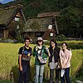 2009日本黑部立山-合掌村