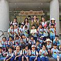 校外教學-兒童美術館