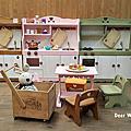【家具】兒童可愛家具