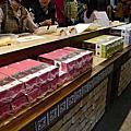 2015.3.30宜蘭 亞典菓子工場密碼館