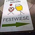 2012-9-28~30 慕尼黑啤酒節 München Oktoberfest
