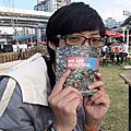 吃喝玩樂在台灣_2010