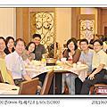 20110607鎮記火鍋