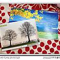 20111225新年禮物三部曲