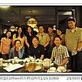 20130830華川宴