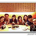 20130927 中壢鬼椒麻辣王