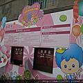 台中立體書展及糖果展201304
