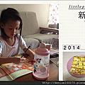 小婦人的廚房雜記