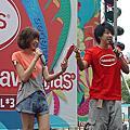 208.2010.07.09 Havaianas SummerCool嘉年華活動