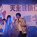 198.2009.12.23輔仁大學聖誕晚會