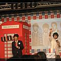 202.2010.01.13_FOG BAR記者會