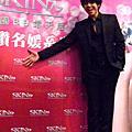 205_2010.04.19_璀鑽名媛Party