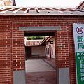 20050917_老湖口及紅毛港