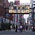 20070420_日本行_神戶_大阪