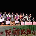 2017.06-九歌兒童劇團,聞雞起舞