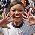 樟樹國小運動會_2010