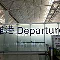 香港旅遊_20110225_0228