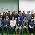 2016國際教育展