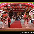 建國百年-百神宴