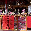 丁酉年-九巡天官中壇元帥壽慶大典