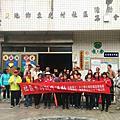 社區參訪觀摩活動