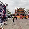 【恭迎聖駕】大陸山西省高平市炎帝陵祖廟-神農大帝